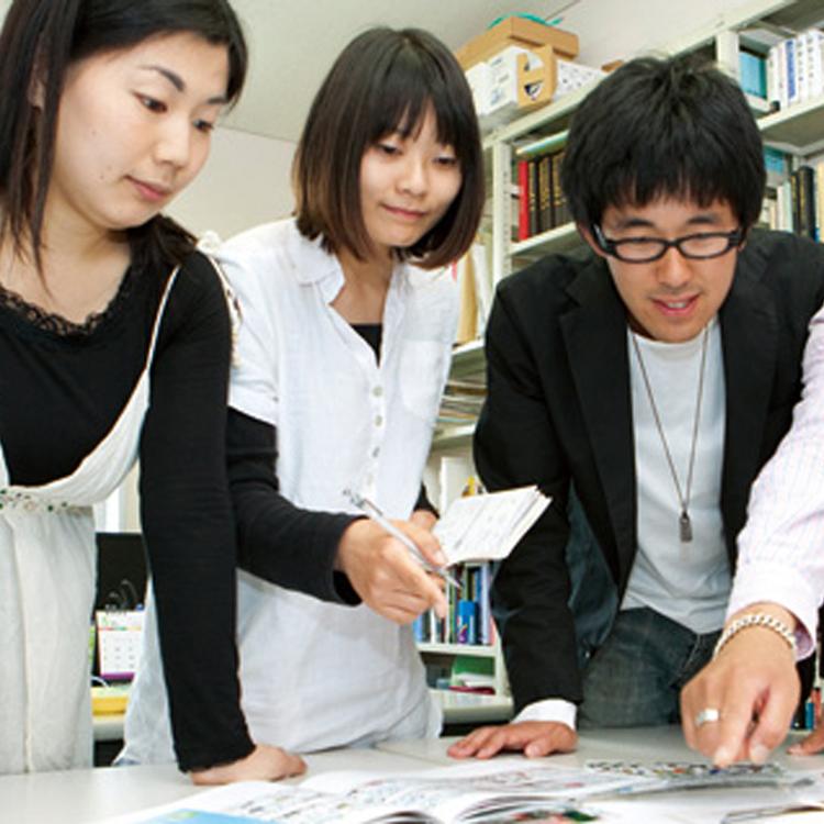 国際学専攻(博士後期課程)