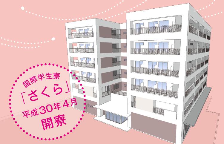 広島 市立 大学 コロナ