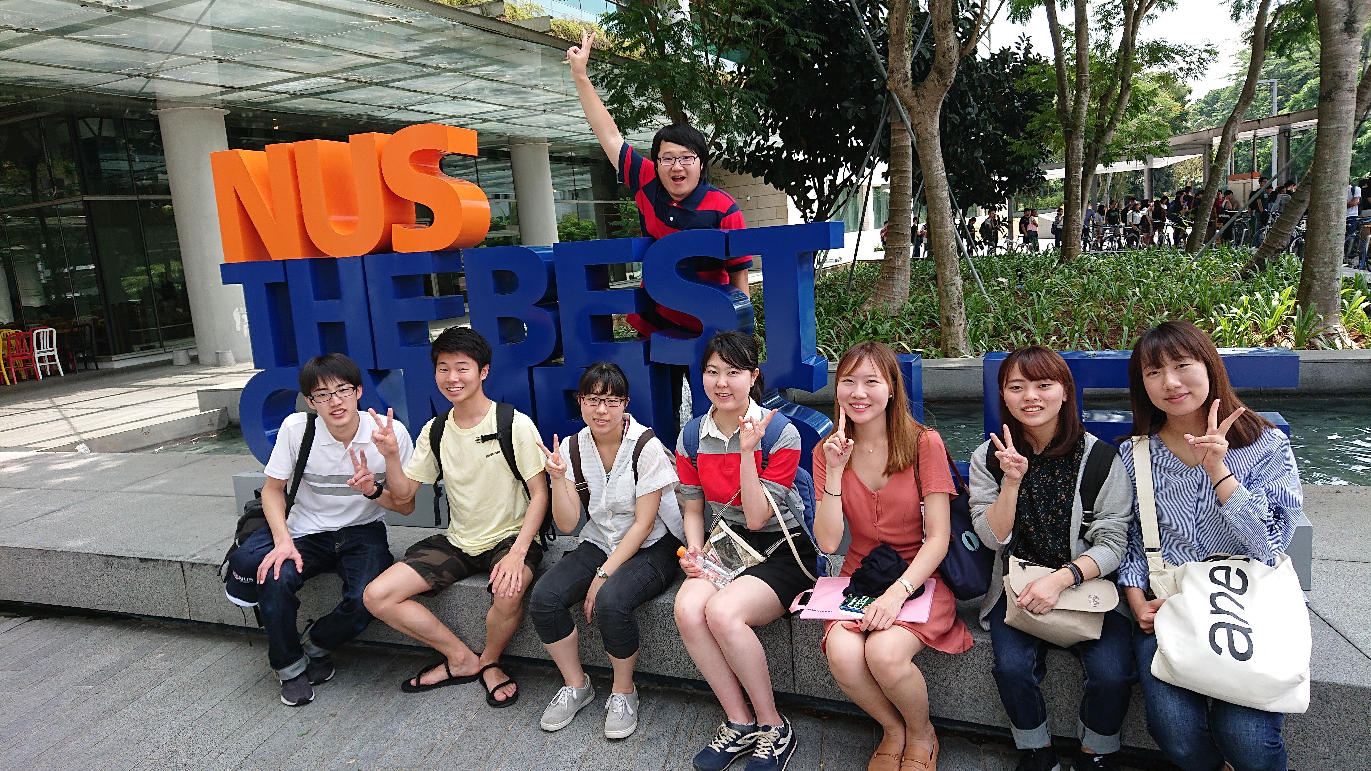 シンガポール国立大学前にて
