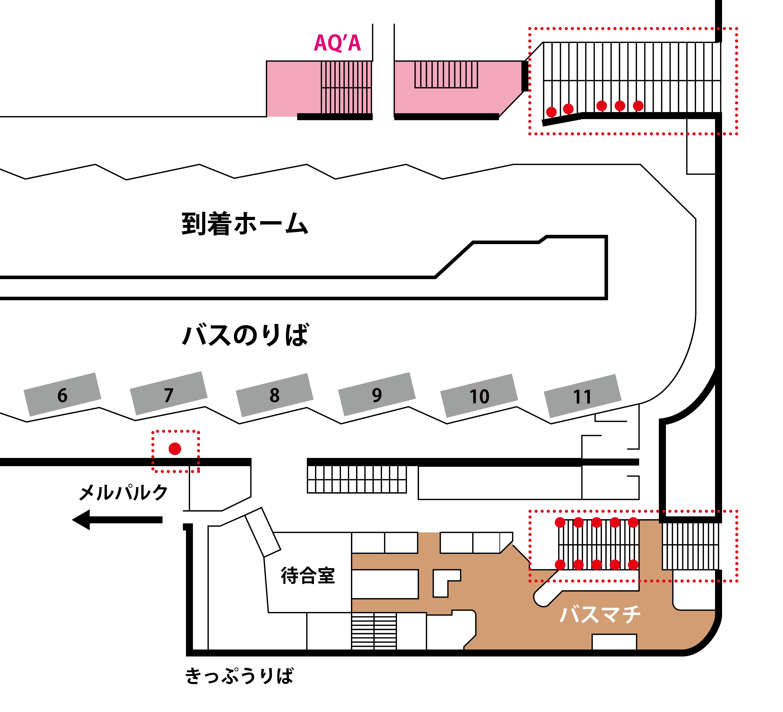 広島バスセンター 広告掲示場所