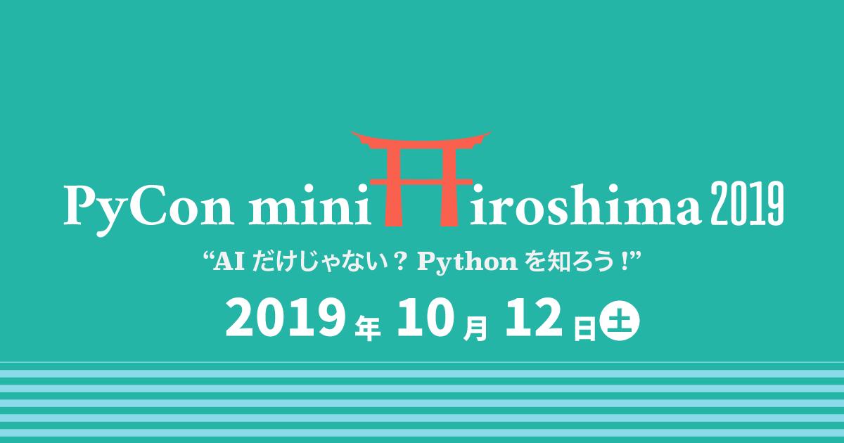 PyCon mini Hiroshima 2019